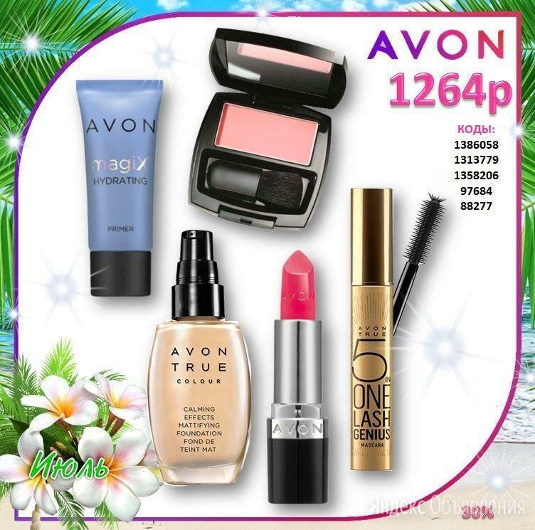 Avon косметика по цене 800₽ - Парфюмерия, фото 0