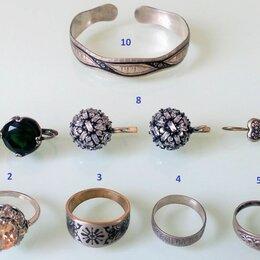 Комплекты - Серебряные серьги кольца браслет с камнями и без, 0