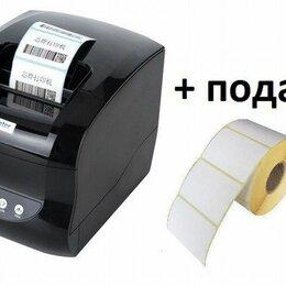 Принтеры чеков, этикеток, штрих-кодов - Термопринтер этикеток штрих-кодов ценников и чеков, 0