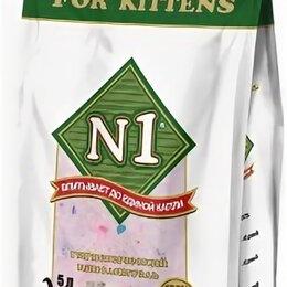 Наполнители для туалетов - N1 Crystals For Kittens Силикагелевый 5 л, 0