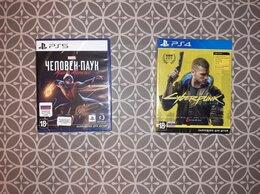 Игры для приставок и ПК - Cyberpunk 2077, Spider-Man: Miles Morales (PS4/5), 0