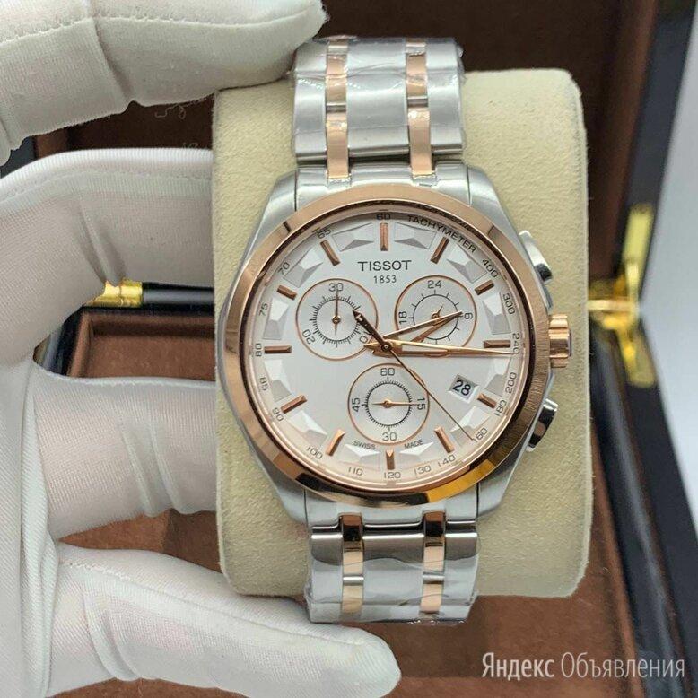 Мужские часы tissot  по цене 5800₽ - Наручные часы, фото 0