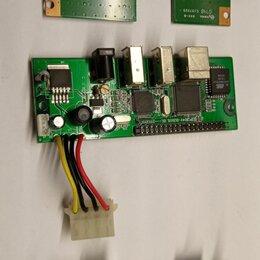 Прочие комплектующие - Платы - контроллеры IDE и SATA на USB, 0