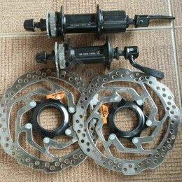 Втулки - Втулки и роторы Shimano, 0