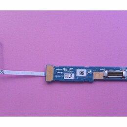 """Устройства для чтения карт памяти - Toshiba Satellite U200 U205 12.1"""" Fingerprint Reader Плата с кабелем, 0"""