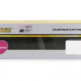 Аксессуары и запчасти для оргтехники - Тонер-картридж Hi-Black (HB-006R01695) для XeroxDocuCentre SC2020, M, 3K, 0