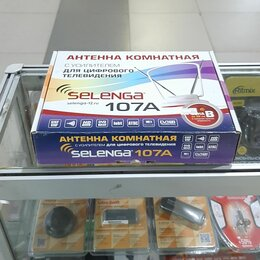 Антенны - Комнатная антенна DVB-2  антенна Selenga 107A, 0