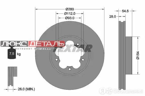 TEXTAR 92151803 Диск тормозной передний 280x28 5 отв. с покрытием PRO вентили... по цене 3491₽ - Тормозная система , фото 0