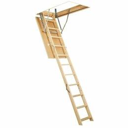Лестницы и элементы лестниц - Лестница чердачная Fakro  LWS Plus при покупке мансардного окна скидка 15%, 0