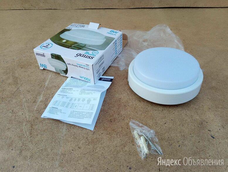 Светильник накладной светодиодный gauss 8 вт по цене 200₽ - Настенно-потолочные светильники, фото 0
