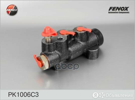 Регулятор Давления Тормозов Уаз 3160 FENOX арт. PK1006C3 по цене 2200₽ - Тормозная система , фото 0