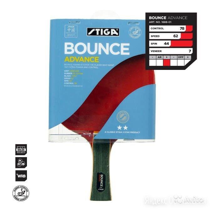 Теннисная ракетка Stiga Bounce Advance** по цене 3230₽ - Палатки, фото 0