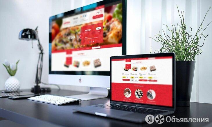 Создание сайта с мобильными приложениями по цене 75000₽ - Программное обеспечение, фото 0