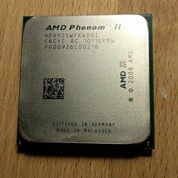 Процессоры (CPU) - Процессор phenom ii x4 925, 0