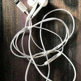 Гарнитуры для проводных телефонов - Наушники apple earpods lightning, 0