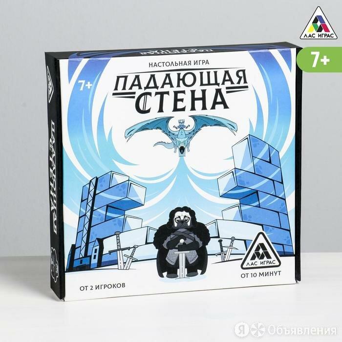 Настольная игра 'Падающая стена' с фантами, 44 бруска по цене 432₽ - Настольные игры, фото 0