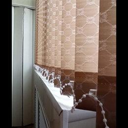Жалюзи - Жалюзи и рулонные шторы , 0