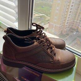 Ботинки - Мужская повседневная обувь, 0
