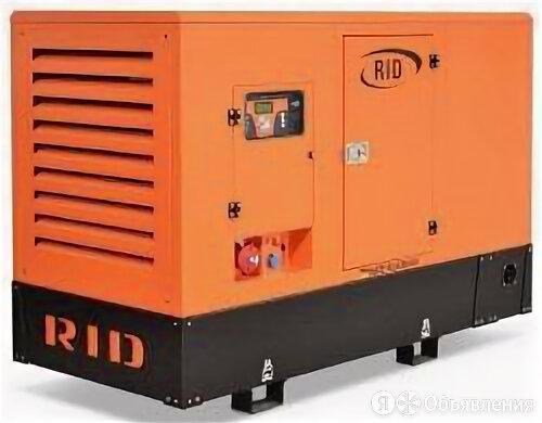 Дизельный генератор RID 60 C-SERIES S по цене 1629210₽ - Другое, фото 0