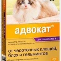 Косметика и гигиенические средства - Адвокат капли для кошек  4-8кг  N3 1шт, 0