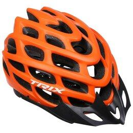 Шлемы - Шлем велосипедиста TRIX, кросс-кантри, 35 отверстий, регулировка обхвата, раз..., 0