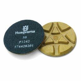 Шлифовальные машины - Полировальный диск для шлифовальных машин Husqvarna Construction 5744282-01, 0