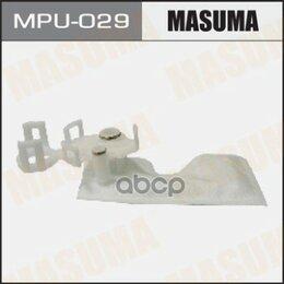 Двигатель и комплектующие - Фильтр Топливный Masuma арт. MPU029, 0