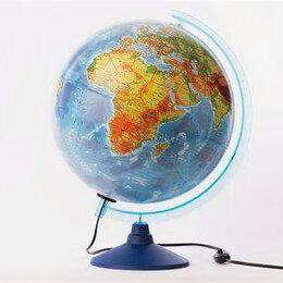 Детские микроскопы и телескопы - Globen Глобус Земли физико-политический с подсветкой, D-250 мм, 0