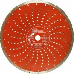 Диски отрезные - 350 Алмазный отрезной диск Grand Ultra Segment GUS729, 0