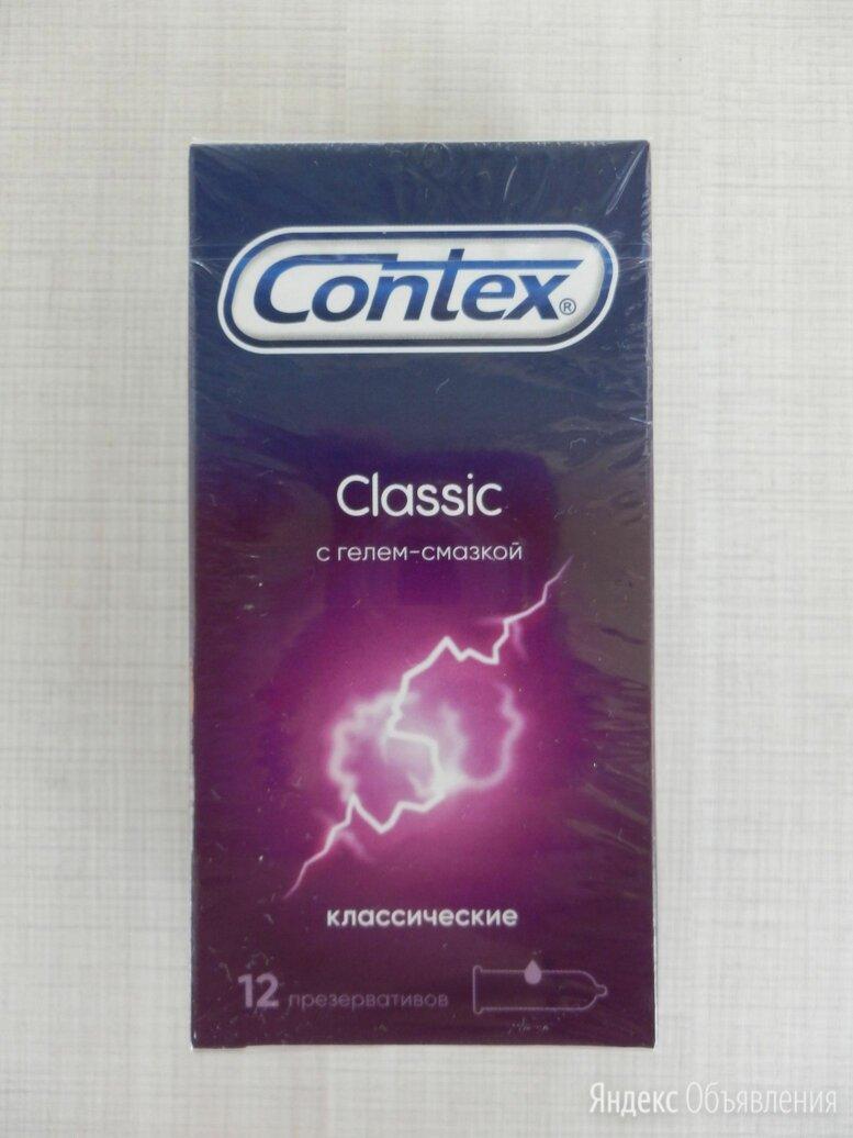 Презервативы Contex Classic упаковка 12 штук по цене 400₽ - Презервативы, фото 0