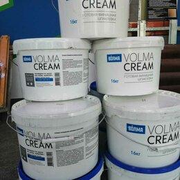 Фактурные декоративные покрытия - Шпатлевка волма volma cream, 16 кг, полимерная финишная,, 0