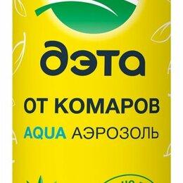 Средства от насекомых - ДЭТА AQUA аэрозоль от комаров 150 мл 1/18 (код 705), 0
