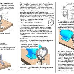 Станки и приспособления для заточки - Приспособление для заточки спиральных сверл «Graf 2», 0