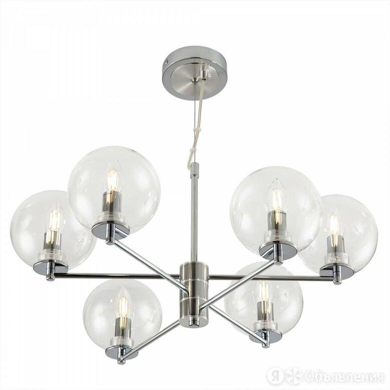 Подвесная люстра Citilux Галлен CL240161 по цене 13490₽ - Люстры и потолочные светильники, фото 0