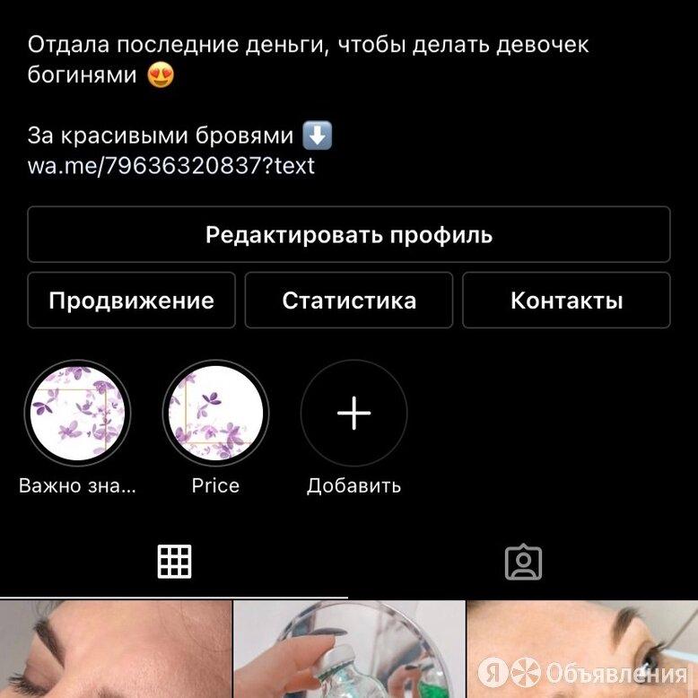 SMM, комплексное ведение Instagram  - Маркетологи, фото 0