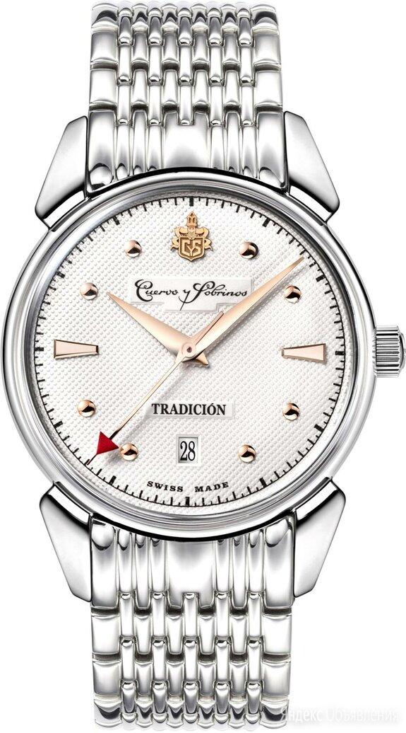Наручные часы Cuervo y Sobrinos 3195B.1TR.S по цене 297500₽ - Наручные часы, фото 0