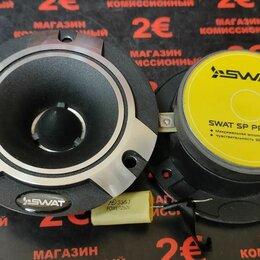 Автоэлектроника и комплектующие - Автомобильная акустика SWAT SP PRO-40, 0