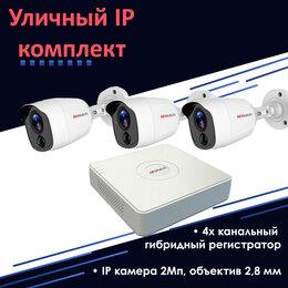 Готовые комплекты - комплект видеонаблюдения уличного, 0