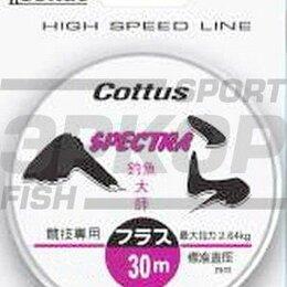Леска и шнуры - Леска Cottus Spectra 30 м 0,252 мм прозрач 1/10, 0