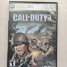 Игры для приставок и ПК - Игры на Xbox 360 прошитый, 0