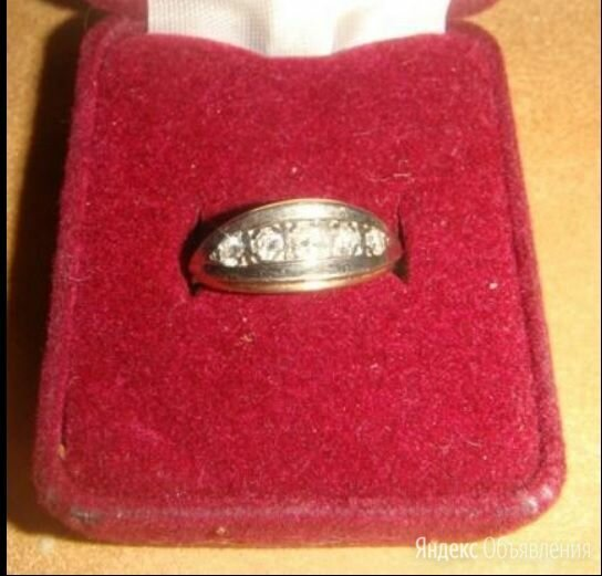 Кольцо дорожка золото 585 проба бриллианты винтаж 80-х годов по цене 750000₽ - Кольца и перстни, фото 0