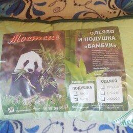 Подушки - Подушка бамбуковое волокно, 0