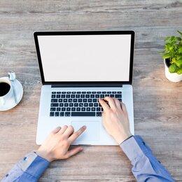 IT, интернет и реклама - Создаю сайты , 0