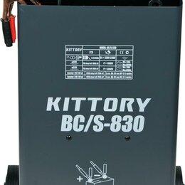 Зарядные устройства и адаптеры питания - Устройство пуско-зарядное Kittory BC/S-830, 0