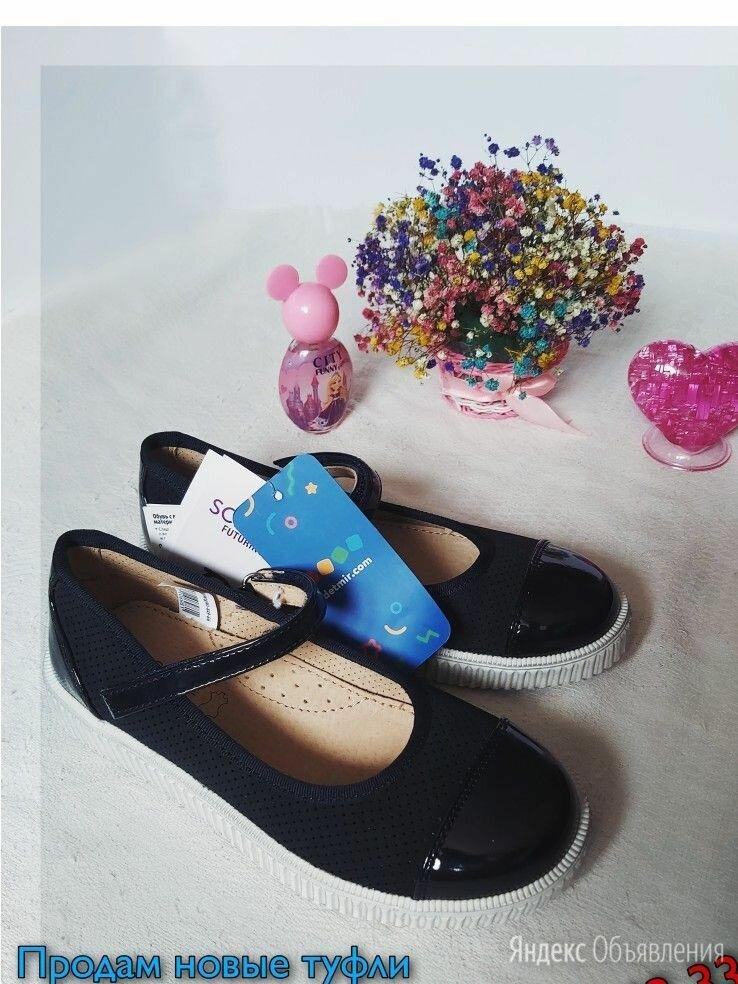 Туфли для девочек по цене 500₽ - Балетки, туфли, фото 0