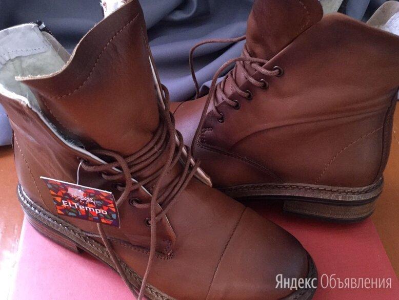 Кожаные ботинки по цене 6000₽ - Ботинки, фото 0