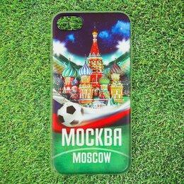 Вещи - Чехол для телефона iPhone 7 «Москва. Храм Василия Блаженного», 0