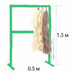 Вешалки напольные - Вешалка рейл зеленая напольная для одежды GOZHY (металлическая, тканевая) , 0