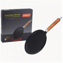 Сковороды и сотейники - Сковорода блинная CP-23, съемная ручка, d=23см, чугун 985039 Mallony, 0