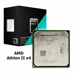 Процессоры (CPU) - Мощный 4х ядерный процессор AMD Athlon II х4, Торг, Обмен, 0